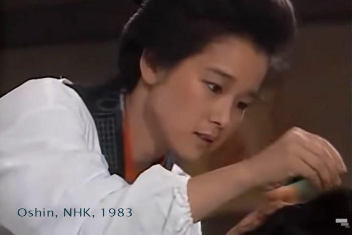 Oshin học nghề làm tóc